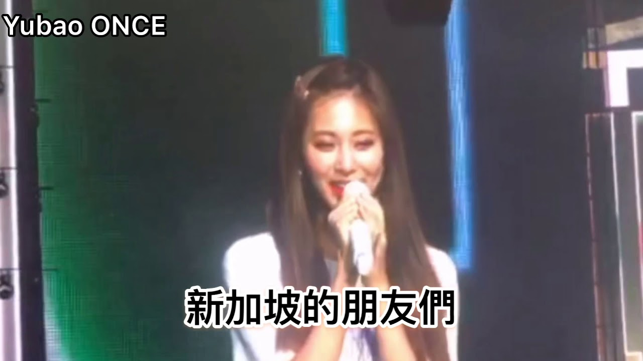 190713 Tzuyu's speak Chinese 子瑜講中文 CUT (TWICE LIGHT IN SINSG)