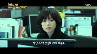 Video [Movie World] 140405 Han Hyo Joo ~ Cold Eyes deleted scenes download MP3, 3GP, MP4, WEBM, AVI, FLV Februari 2018