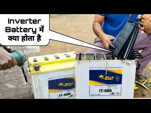 Inverter battery inside first time video on YouTube