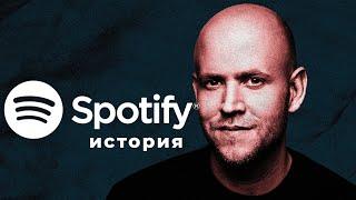 История Spotify. Как появился первый музыкальный стриминговый сервис? Как появился стриминг? | Бэндо