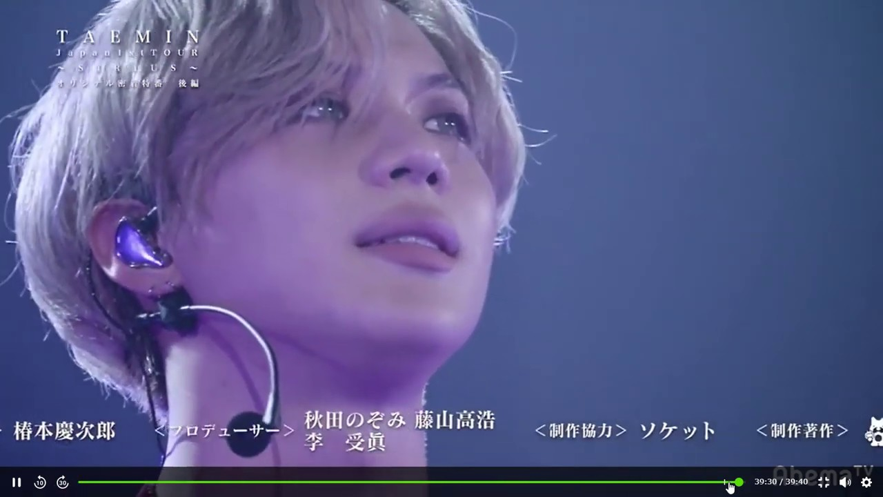 TAEMIN Japan 1st TOUR ~SIRIUS~⑦