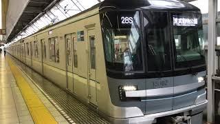 東京メトロ日比谷線13000系13102F東武動物公園行き北千住駅発車