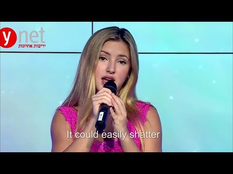 Israeli Hebrew song 'High' | Amazing voice | beautiful songs of Israel Jewish music