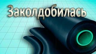 Сырая резина. Куплю.(, 2014-06-25T15:10:10.000Z)