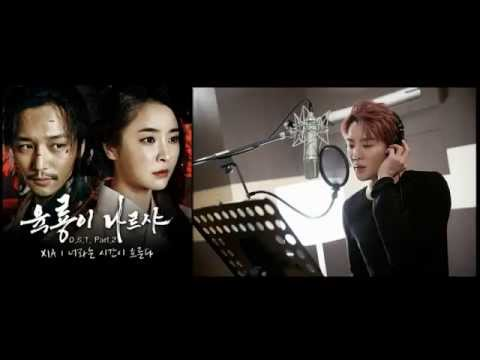 (OST) Time Flows By Since It's You - XIA Junsu