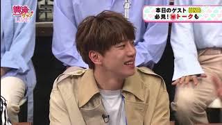 24.04.2018 Jun UNB (유앤비) @ Hanryu Zap (韓流ザップ) full