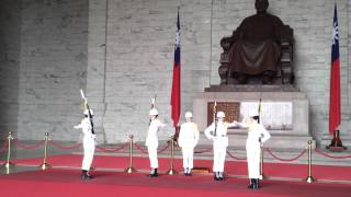 Changing of the Guard at National Chiang Kai-shek Memorial Hall