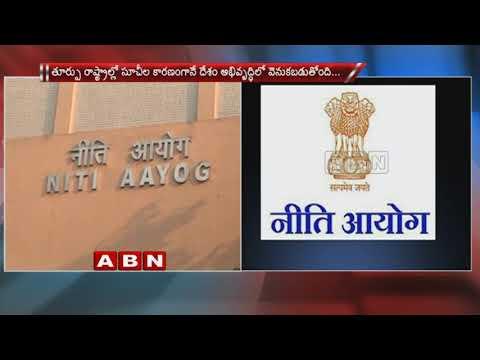 States like Bihar, UP keeping India backward | NITI Aayog CEO | Amitabh Kant