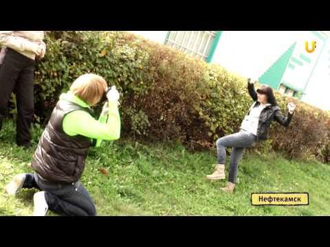 U-News.День интернета в Башкирии и Оренбугрской области