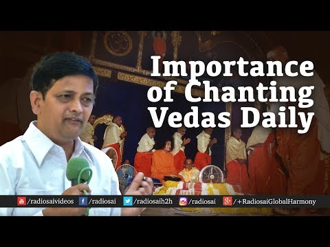 Importance of Chanting Vedas Daily | Sathya Sai Baba on Vedas | Sai Students Experience