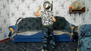 боби-боба танец спецназовец.