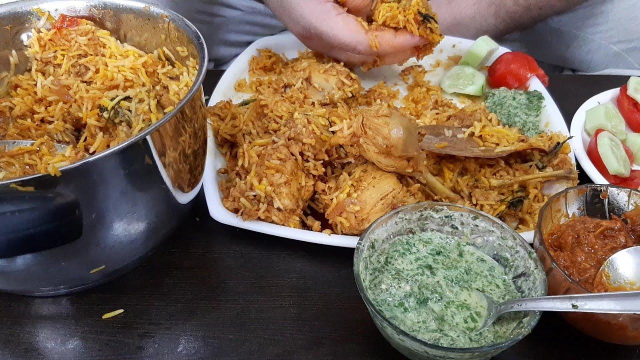 Chicken Biryani | Simple Chicken Biryani | Chicken Biryani Recipe | Maa Ki Recipe Ep -25