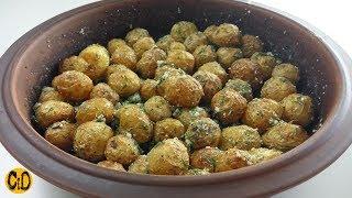 Вкуснейшая крошка картошка, как в восточном ресторане! Cooking Day