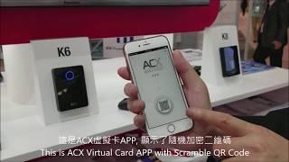 K Series Reader (Scramble QR code & Bluetooth in Virtual Card APP) || K系列門禁讀卡器 (藍牙+隨機加密二維碼+虛擬卡app)