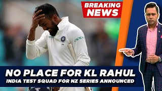 Breaking News: NO KL RAHUL in India TEST SQUAD | India Test squad for NZ series ANNOUNCED