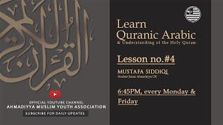 Quranic Arabic Lesson #4