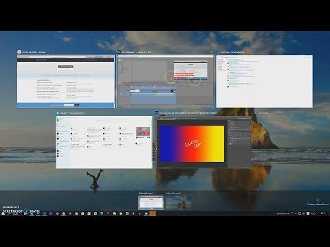 Windows 7 упрощенный стиль скачать