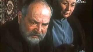 Берега (6 серия, Грузия-фильм, 1977 г.)