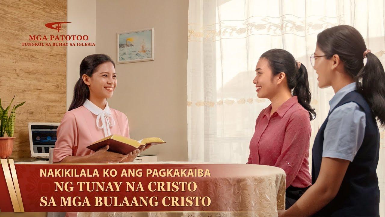 """""""Nakikilala Ko ang Pagkakaiba ng Tunay na Cristo sa mga Bulaang Cristo"""" Tagalog Testimony Video"""