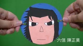 Publication Date: 2019-07-05 | Video Title: 留影盤(2018 2019)