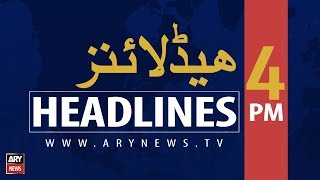 Headlines Strict Curfew Continues On 20th Consecutive Day In Occupied Kashmir 4pm  24 Aug 2019