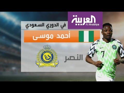 لاعبون أنهوا كأس العالم.. ويستعدون للمشاركة في الدوري السعودي  - 00:21-2018 / 8 / 7
