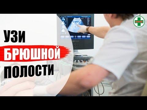 Прием ведет врач акушер гинеколог Алмакаева Розалия Галимуловна