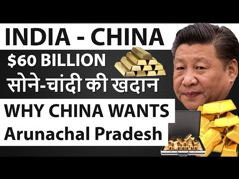 China's gold mine operation in Tibet close to Arunachal Pradesh, discovered gold valued $60 billion
