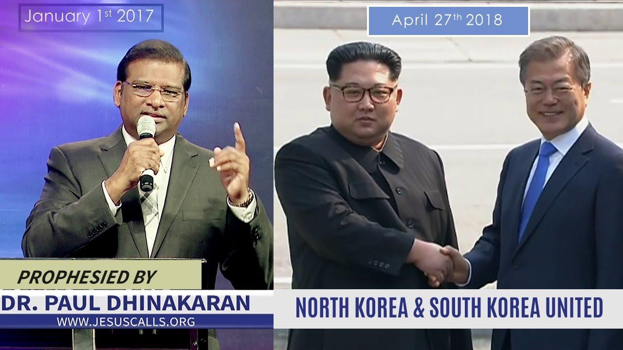 North Korea & South Korea United (Tamil) | PROPHECY FULFILLMENT  | Dr. Paul Dhinakaran