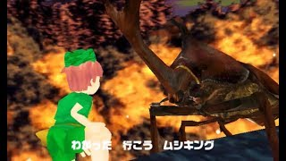 Game ゲーム : 甲虫王者 ムシキング Mushiking [SEGA] [非公式 Fanmade] 編集 & ゲームプレイ : ExtremeTournament アダー登場編のストーリー私は一番好きだった...