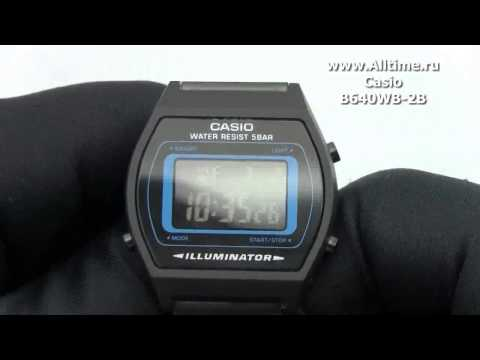 Цифровые часы наручные