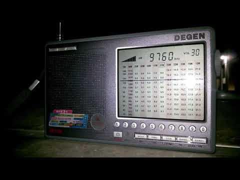 9760 kHz Radio Nikkei 2 (JOZ7)