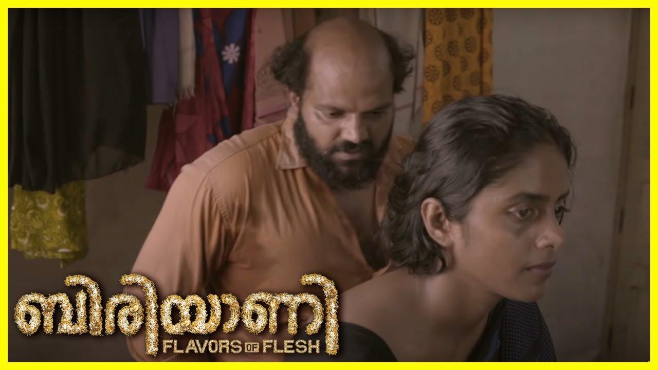 Download Biriyaani Malayalam Movie | Kani Kusruti | Shailaja Jala | Super Scene 07