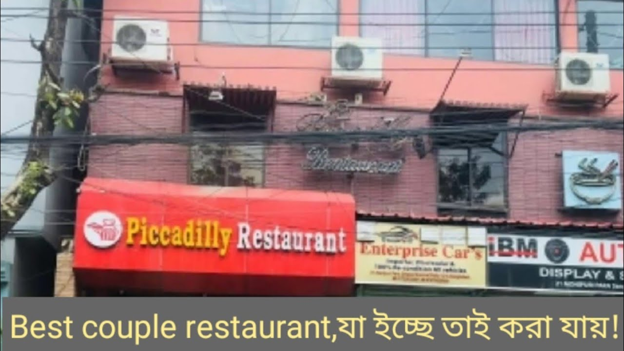 Cabin in dhaka restaurant private Dera Resort