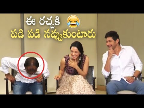 Super Star Mahesh Babu Making Hilarious Fun With Kiara Advani and Koratala Siva | Manastars