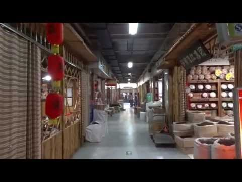 Tea Shopping in Beijing with Oolong Mike - Episode 5 of 12