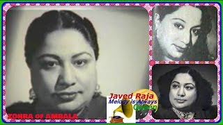 ZOHRA BAI of AMBALA-Film-KASHMIR:1951:Agar Kisi Se Mohabbat Na Ki-Samajh Lo Nazar Se Ishara-[ Rare G