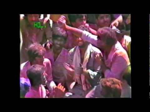 Download Betul Holi 1984