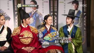 Section TV, Moon Embracing the Sun #11, 해를 품은 달 20120108
