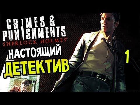 АНГЛИЙСКИЙ ДЕТЕКТИВ. Подборка фильмов: играть онлайн бесплатно детективы на русском языке; смотреть хорошие российские детективы бесплатно