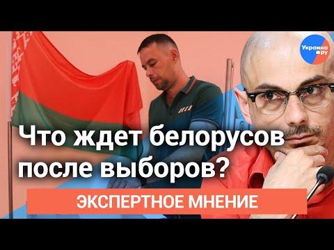 Армен #Гаспарян о подготовке госпереворота в Белоруссии: удержит ли власть Лукашенко?