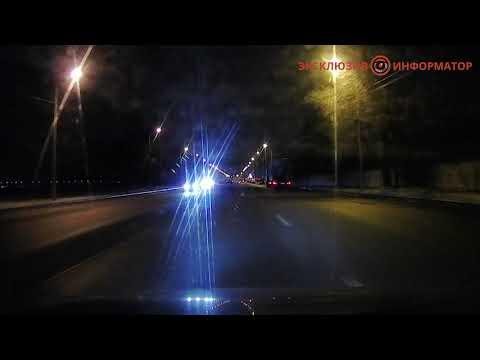 Смертельное ДТП на Малиновского в Днепре: появилось видео