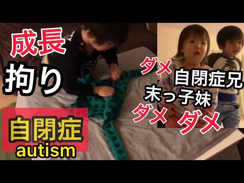 リスク 自閉症 無痛分娩