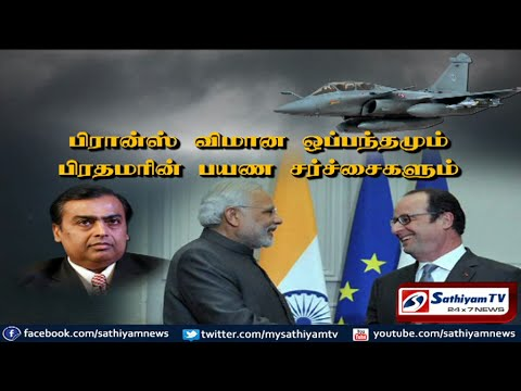 sathiyam sathiyame , Actual cause for buying Rafale jet from France in an urge: Debate.