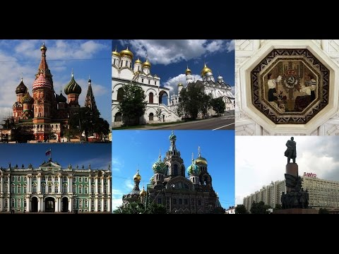 140a. ΡΩΣΙΑ-RUSSIA: Moscow Red Square, Moscow Kremlin, Saint Petersburg, Hermitage, Κρεμλίνο