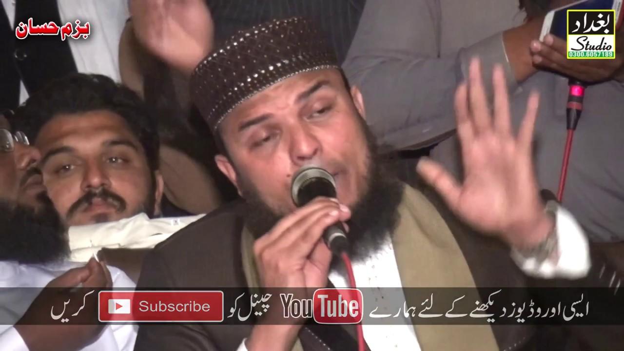Download Beautiful hamd by Hafiz Abubakar || Mere Khuda Meri Aankhon Ki Zindagi || Maloana Mor (Jhang)