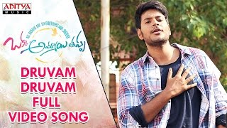 Druvam Druvam Full Video Song | Okka Ammayi Thappa Full Video Songs | Sandeep Kishan, Nithya Menon