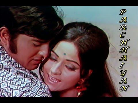 Parchhaiyan (1972) Hindi Full Movie |  Vinod Khanna | Sujit Kumar | Reshma