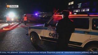 Лихач на дороге: легковушка сбила насмерть 10-летнего ребёнка на пешеходном переходе в Уральске