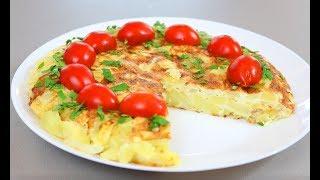 Бюджетное блюдо из картофеля Испанская Тортилья
